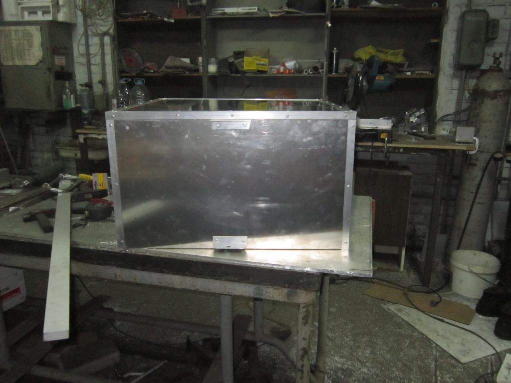 алюминиевый ящик