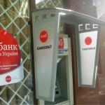 Козырек для банкомата
