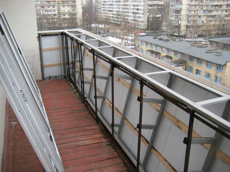 вынос балкона 2